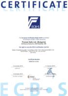 ECBS Certificate Grade V