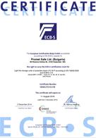 BRF-Safes-LFS10-01B