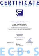Certificate-Granit-Grade-I