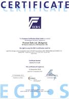 FRS-Safes-0906-LFS10-02B-BG-LAST